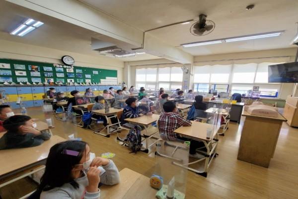 찾아가는 해양안전교육-반원초등학교